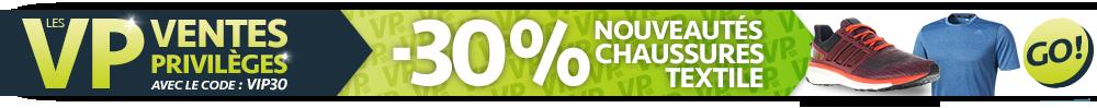 PANIER MARQUE VP 30%