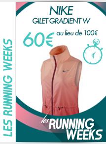 Nike Textile W