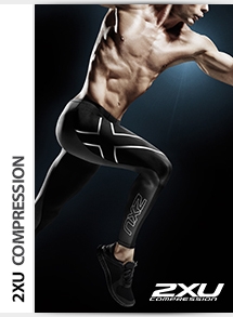 2XU Compression M