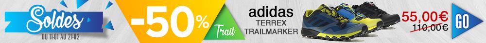 adidas terrex trailmarker