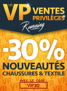 VENTES PRIVILEGES -30%