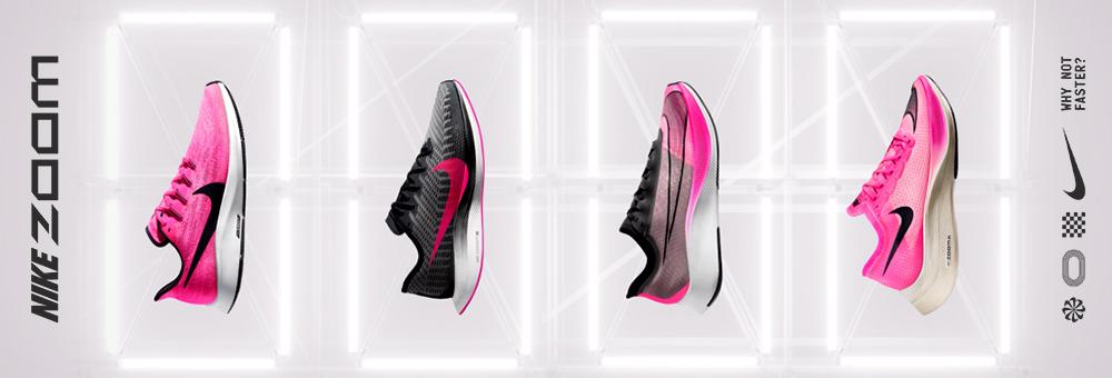 commander Nike air zoom