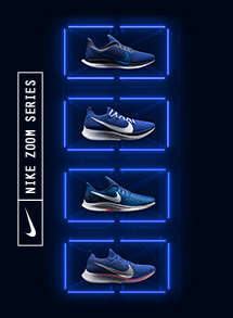 NIKE zoom familly 2019