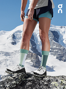Cloudventure femme on-running