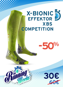 X-BIONIC EFFEKTOR XBS COMPETITION RW