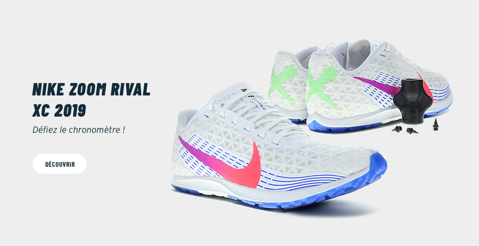 Nike Zoom Rival