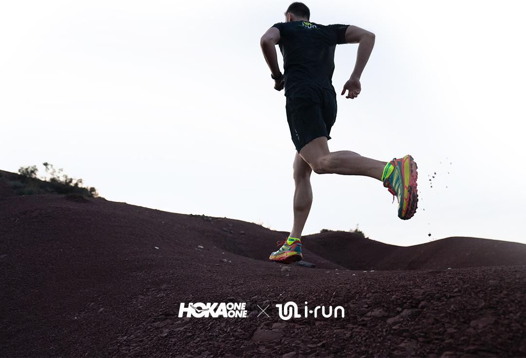 acheter les chaussures de trail Hoka One One Mafate Speed 2
