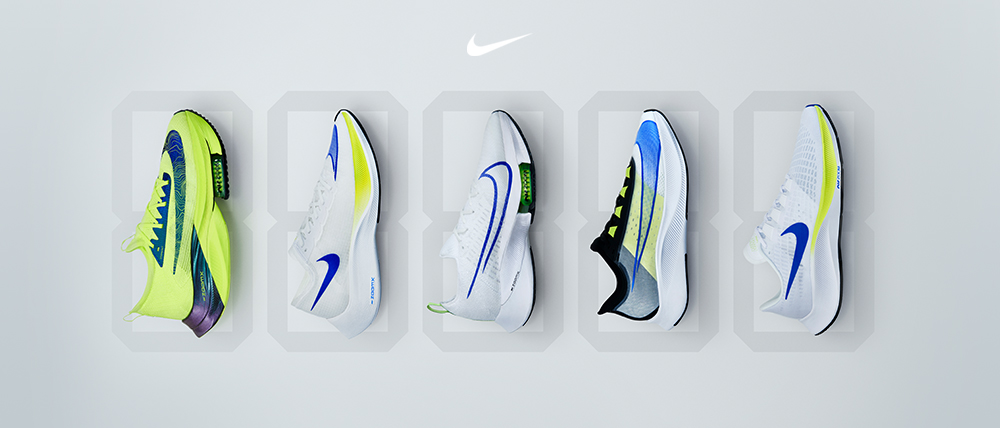 Acheter les chaussures Nike zoom ekiden