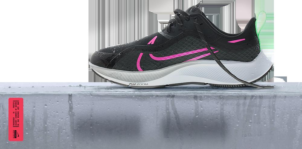Nike pegasus 37 shield
