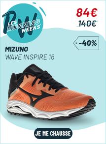 Mizunio wave inspire 16