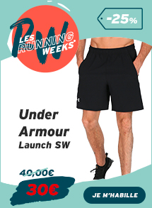 Under Armour Launch SW