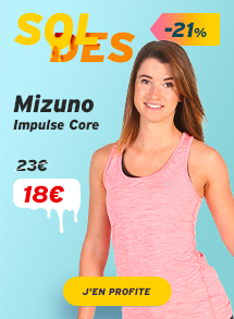 Mizuno Impulse Core W