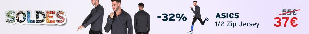 Soldes asics 1/2 zip jersey