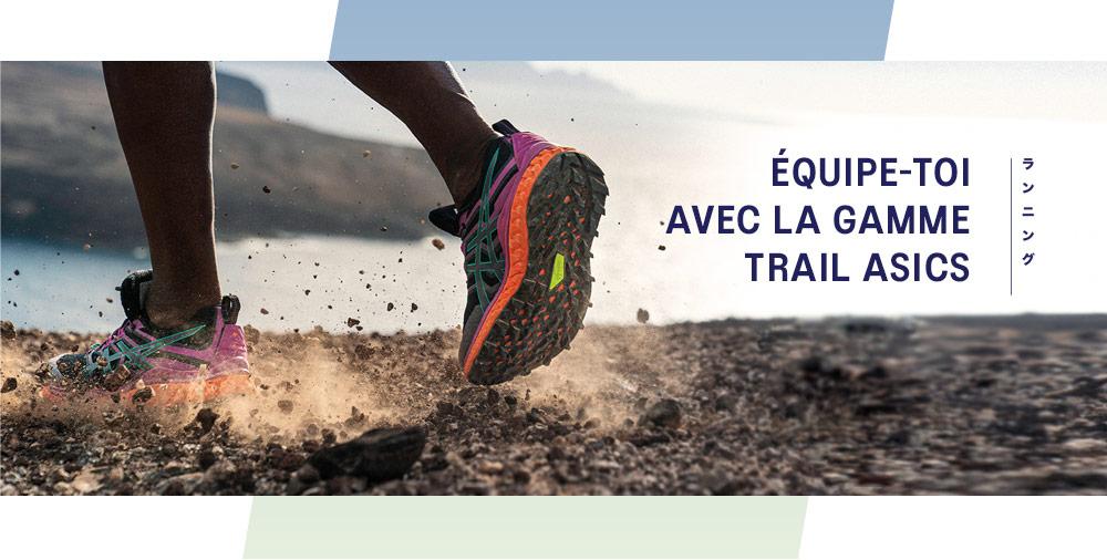 equipement trail asics