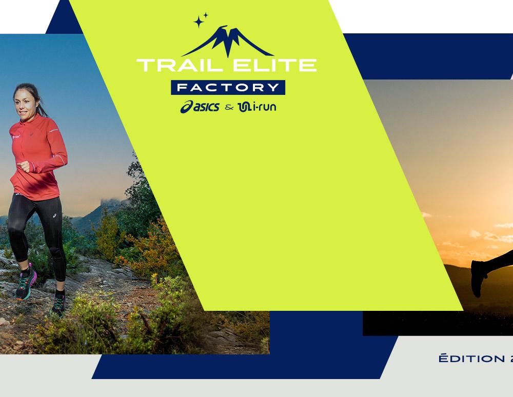 asics trail elite factory