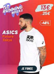ASICS future Tokyo M