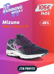 Mizuno Wave Ultima 12 W