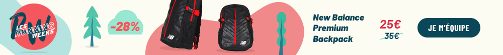 Espace marque New Balance Premium backpack