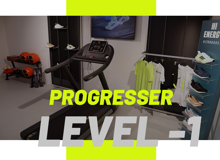 Level0